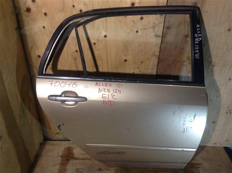 Дверь боковая Toyota Allex NZE121 2001 задняя правая 70016 (+20.05.20) Снято стекло, форточка. 9В.[T] (б/у)