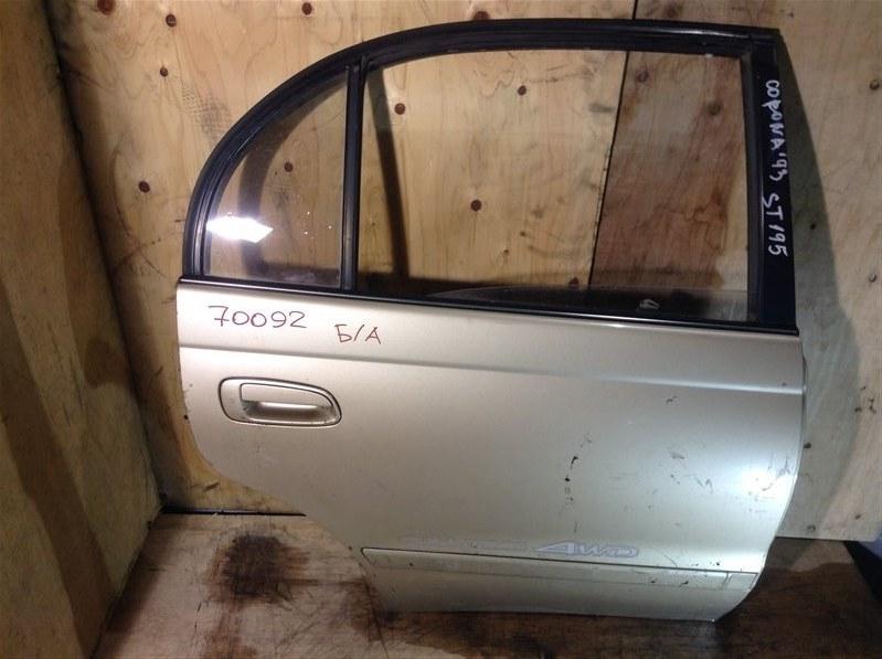Дверь боковая Toyota Corona ST190 1993 задняя правая 70092 (+20.05.20) Снят замок. 10В.[T] (б/у)