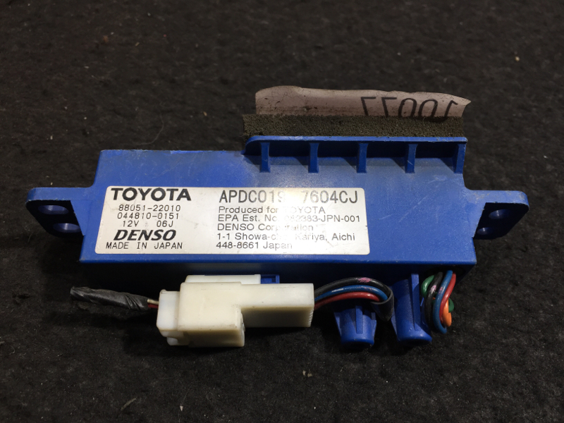 Ионизатор Toyota Camry ACV40 2AZ 8 ящик. Ионизатор воздуха. (б/у)