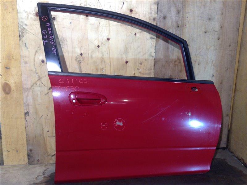 Дверь боковая Honda Airwave GJ1 2005 передняя правая 70630 (+27.04.20) Потертости (см. фото). 4А Цена (б/у)