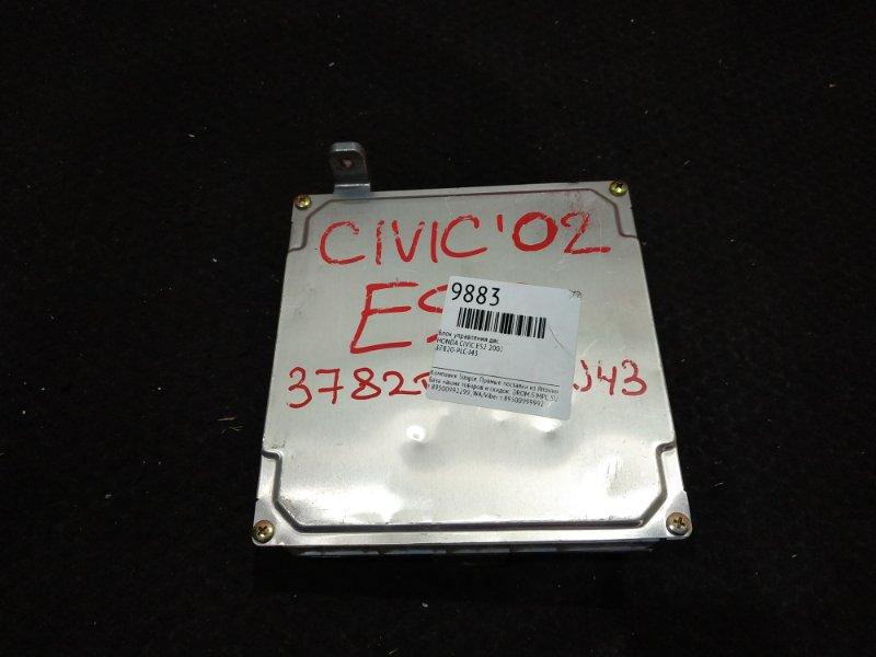 Блок управления двс Honda Civic Ferio ES2 2002 10 ящик (б/у)