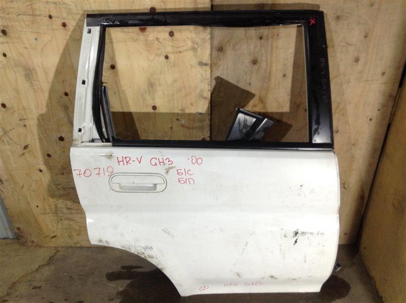 Дверь боковая Honda Hr-V GH3 2000 задняя правая 70719 (+29.04.20) Снят стеклоподъемник, стекло. 1В (б/у)