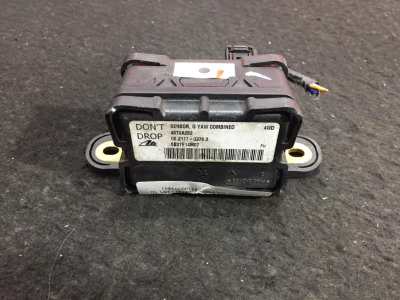 Блок электронный Mitsubishi Outlander CW5W 13 ящик. (б/у)