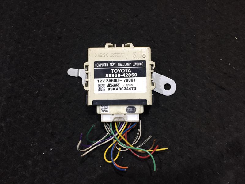 Блок управления светом Toyota Rav4 ACA31 2AZ 13 ящик. (б/у)