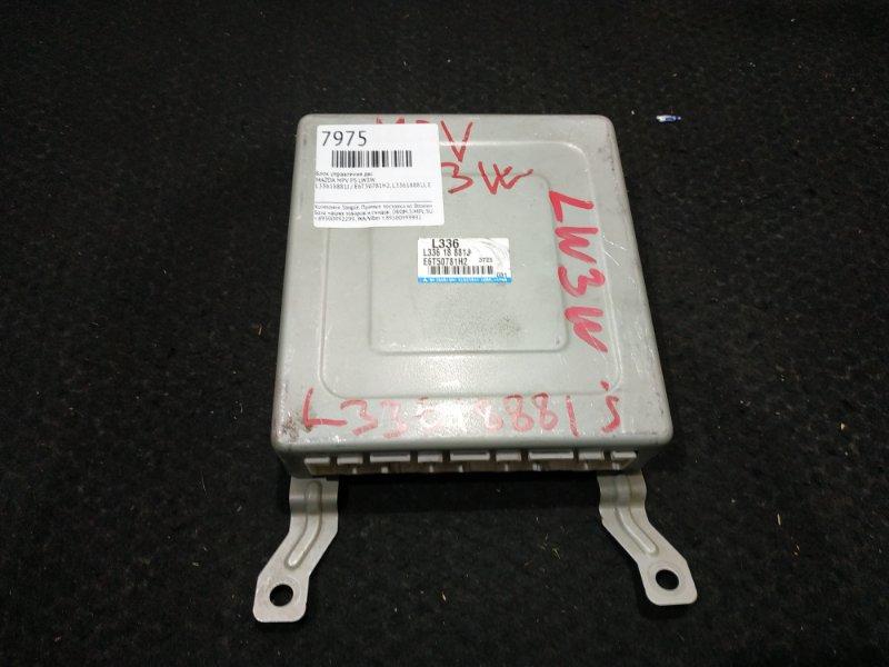 Блок управления двс Mazda Mpv LW3W FS L33618881J / E6T50781H2 16 ящик (б/у)