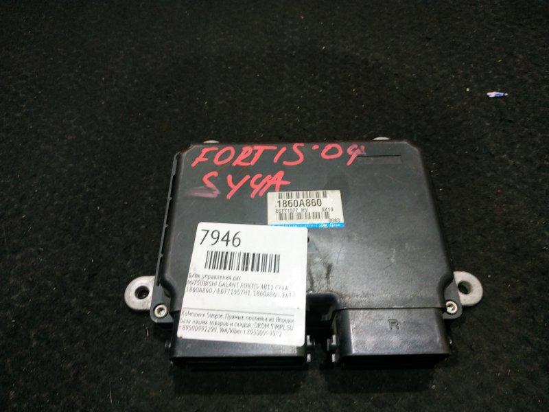 Блок управления двс Mitsubishi Galant Fortis CY4A 4B11 1860A860 / E6T71557H1 16 ящик (б/у)