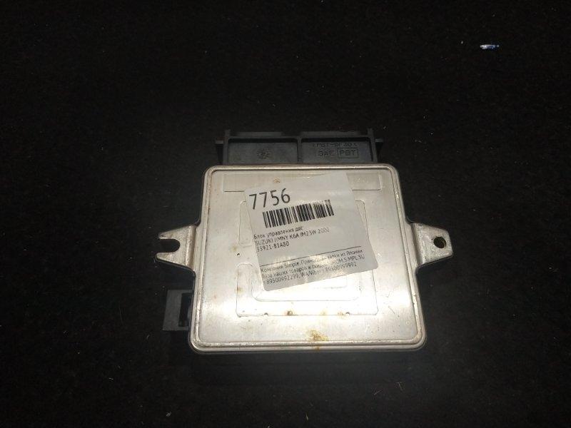 Блок управления двс Suzuki Jimny JM23W K6A 2002 16 ящик (б/у)