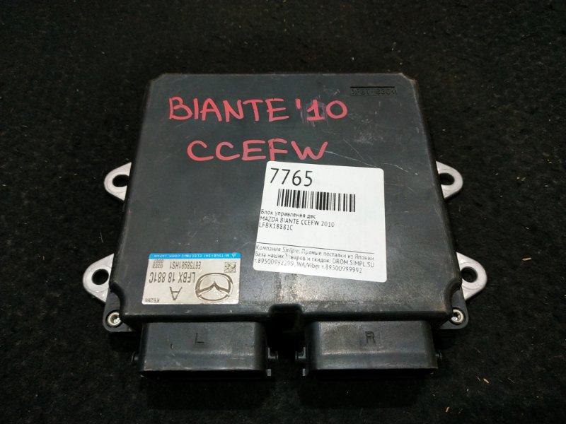 Блок управления двс Mazda Biante CCEFW 2010 16 ящик (б/у)