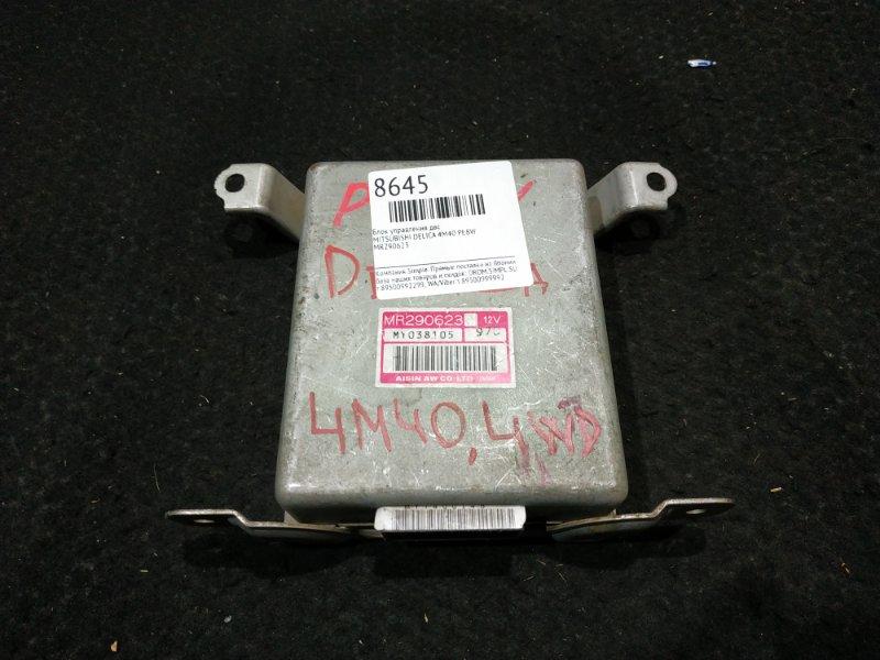 Блок управления двс Mitsubishi Delica PE8W 4M40 MR290623 16 ящик (б/у)