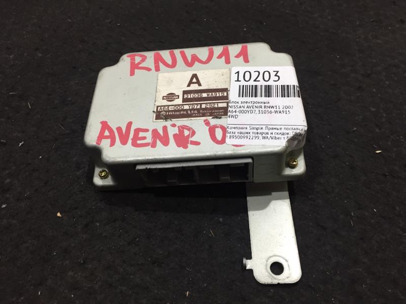 Блок электронный Nissan Avenir RNW11 2002 17 ящик 4WD (б/у)