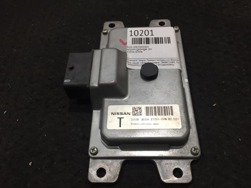 Блок электронный Nissan Qashqai J10 17 ящик (б/у)
