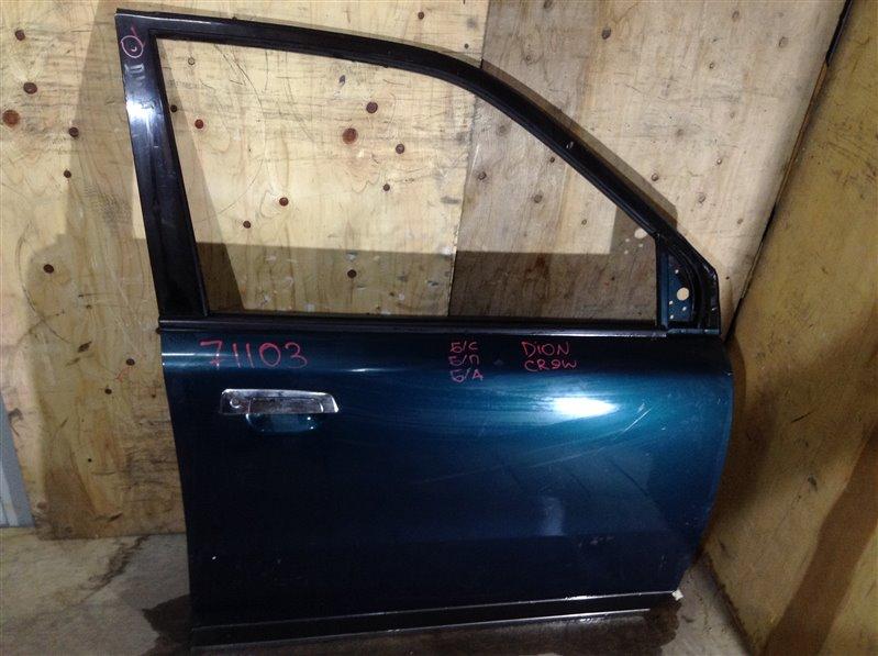 Дверь боковая Mitsubishi Dion CR9W 2000 передняя правая 71103 (+28.04.20) Снят замок, стекло, (б/у)