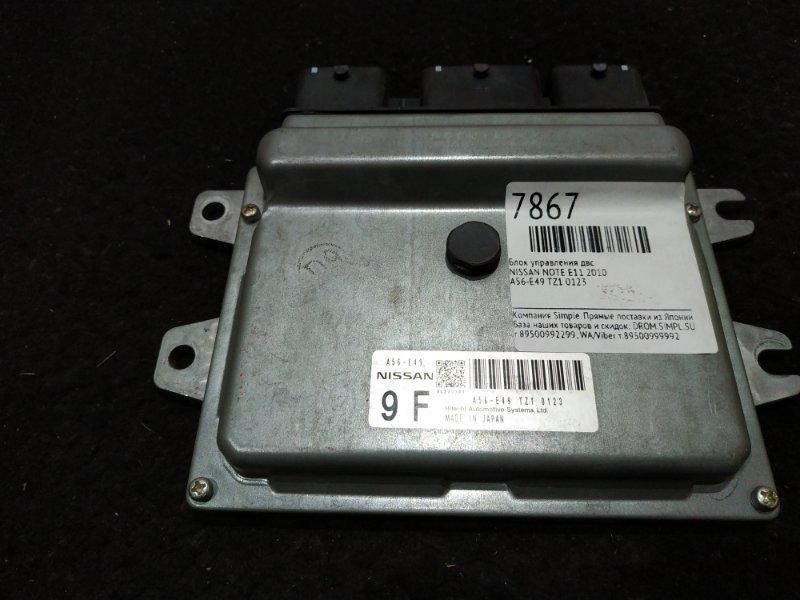 Блок управления двс Nissan Note E11 2010 18 ящик (б/у)