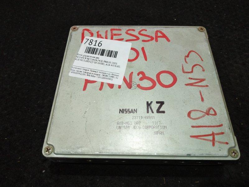 Блок управления двс Nissan R'nessa PNN30 KA24DE 2001 A18-N53U80/23710-6V001 18 ящик (б/у)