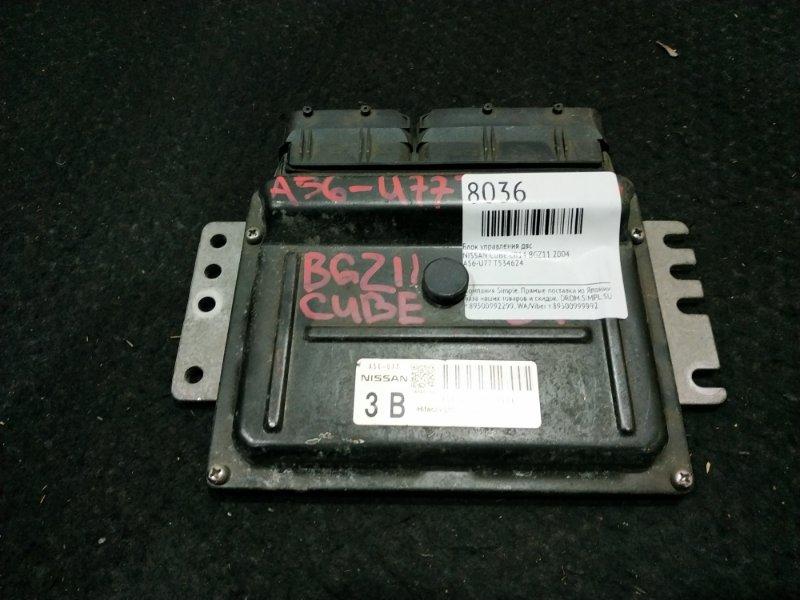 Блок управления двс Nissan Cube BGZ11 CR14 2004 18 ящик (б/у)