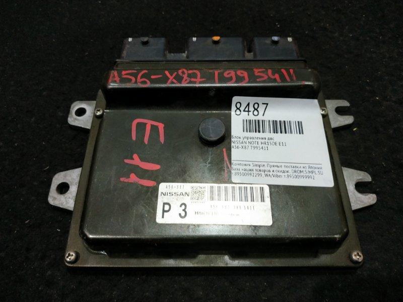 Блок управления двс Nissan Note E11 HR15DE 18 ящик (б/у)