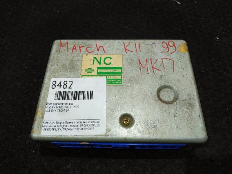 Блок управления двс Nissan March K11 1999 18 ящик (б/у)