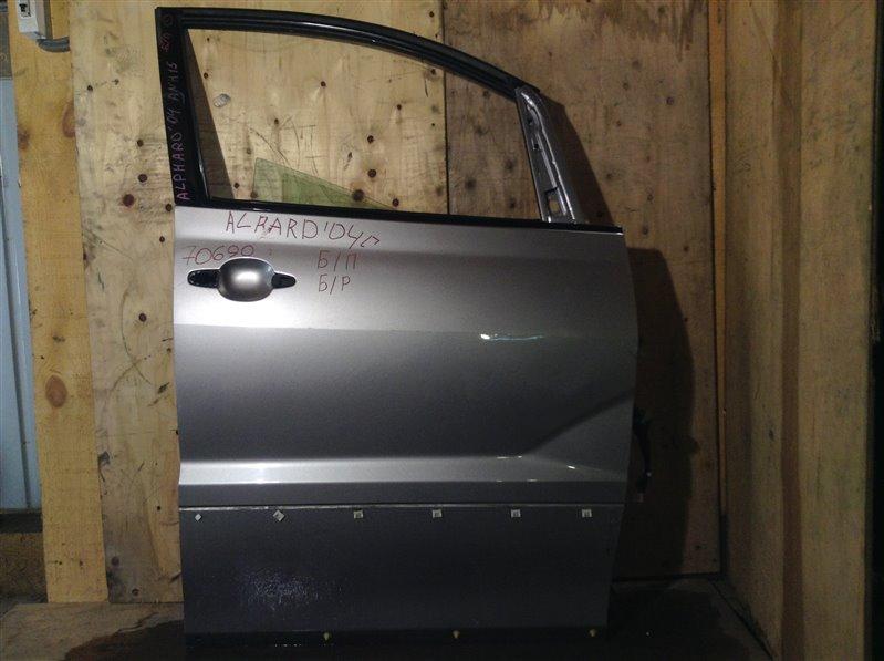 Дверь боковая Toyota Alphard MNH10 2004 передняя правая 70690 (+27.04.20) Снят стеклоподъемник, (б/у)