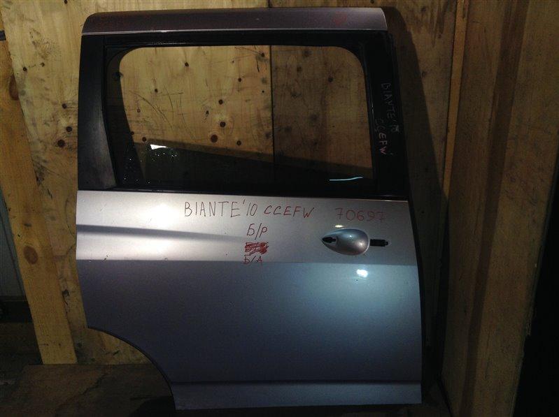 Дверь боковая Mazda Biante CC3FW 2010 задняя правая 70697 (+27.04.20) Снят стеклоподъемник, замок, (б/у)