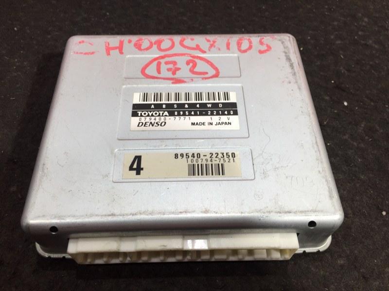 Блок управления abs Toyota Chaser GX105 1G 2000 45 ящик. (б/у)