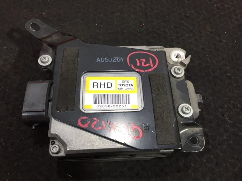 Блок управления рулевой рейкой Toyota Mark X GRX120 4GR-FSE 2005 45 ящик. (б/у)