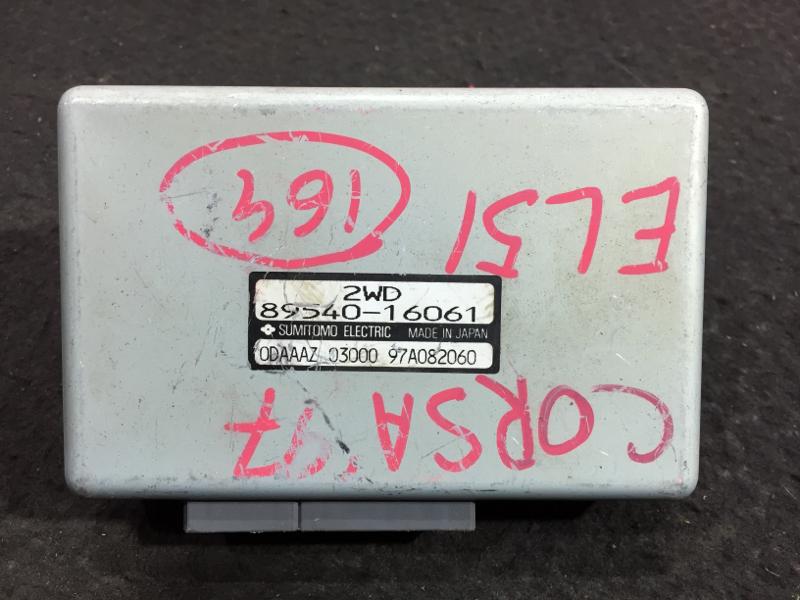 Блок управления abs Toyota Corsa EL51 4E 1997 45 ящик. (б/у)