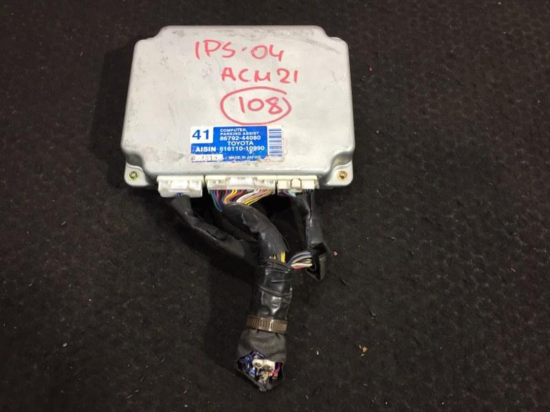 Блок управления парктроником Toyota Ipsum ACM21 2AZ 2004 45 ящик. (б/у)