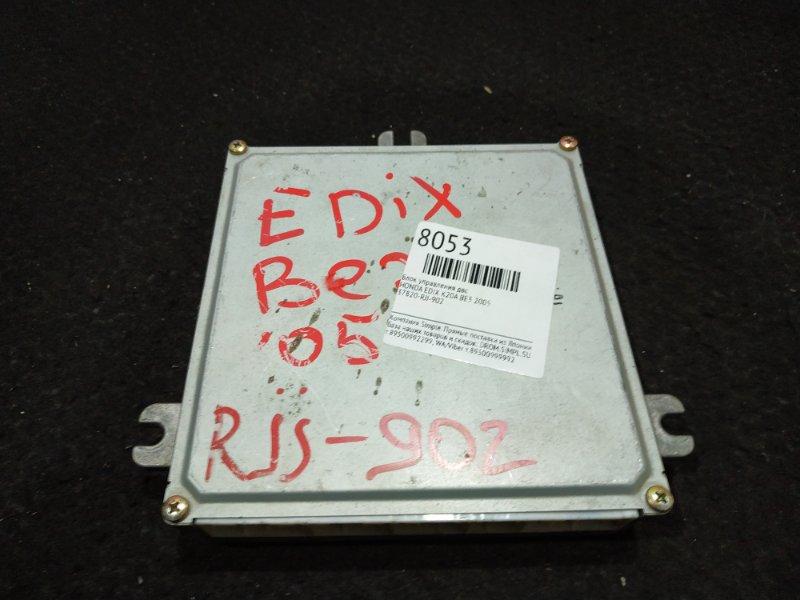 Блок управления двс Honda Edix BE3 K20A 2005 20 ящик (б/у)