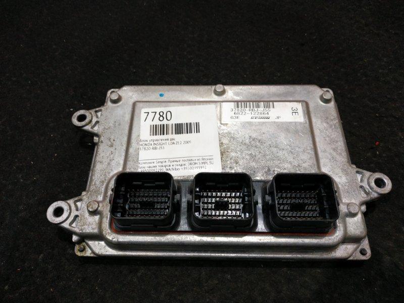 Блок управления двс Honda Insight ZE2 LDA 2009 20 ящик (б/у)