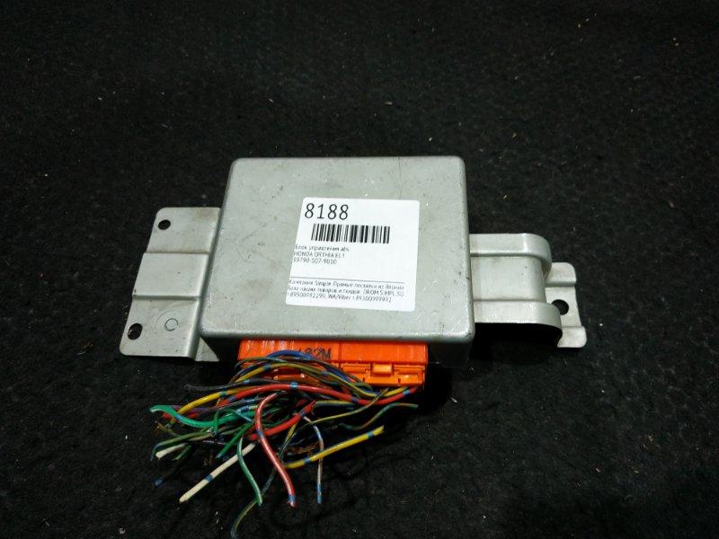 Блок управления abs Honda Orthia EL3 20 ящик (б/у)