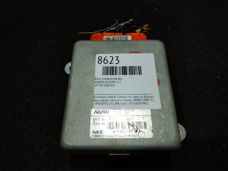 Блок управления abs Honda Accord CL3 20 ящик (б/у)