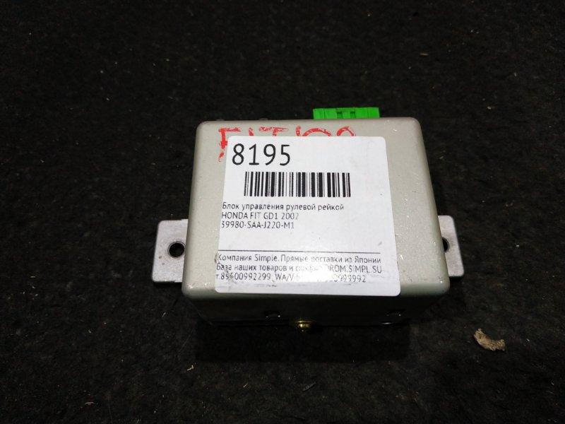 Блок управления рулевой рейкой Honda Fit GD1 2002 20 ящик (б/у)