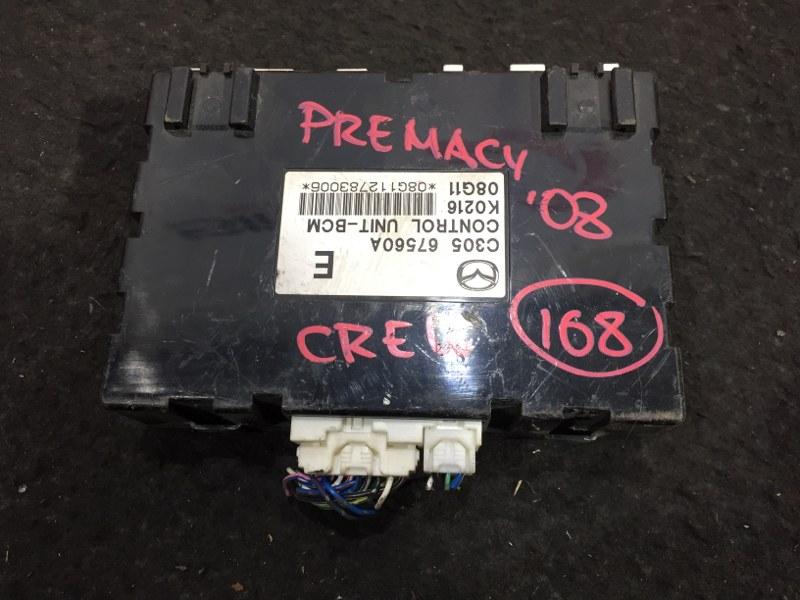 Блок электронный Mazda Premacy CREW LF 2008 45 ящик. (б/у)
