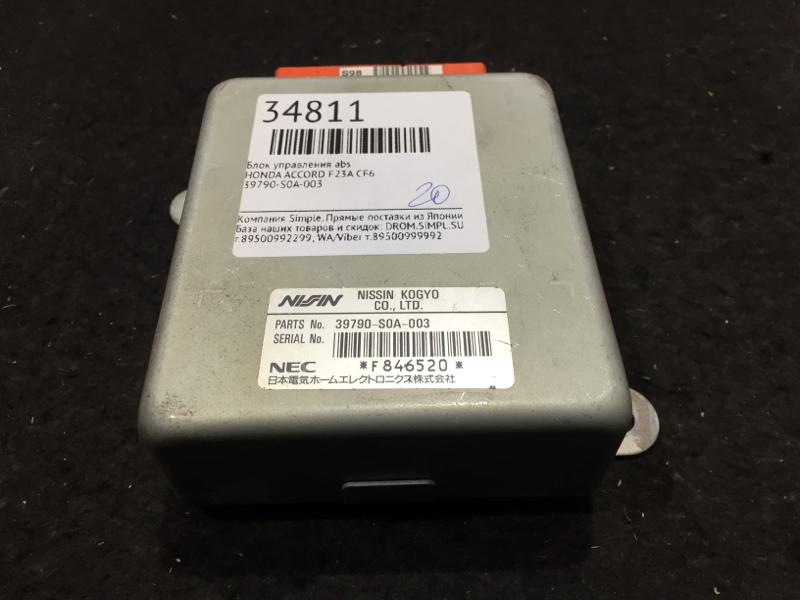 Блок управления abs Honda Accord CF6 F23A 20 ящик (б/у)