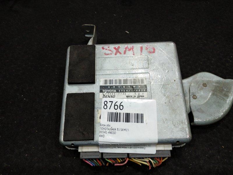 Блок abs Toyota Gaia SXM15 3S 21 ящик,  4WD (б/у)