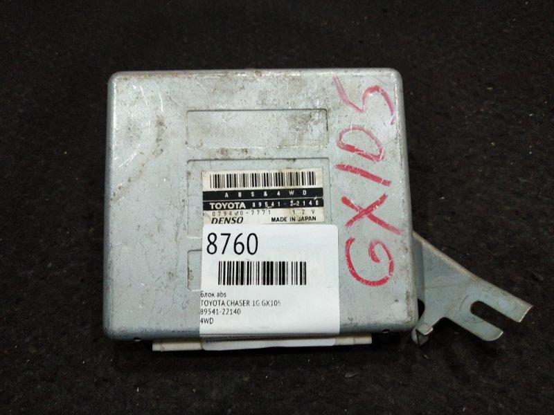 Блок управления abs Toyota Chaser GX105 1G 21 ящик,  4WD (б/у)