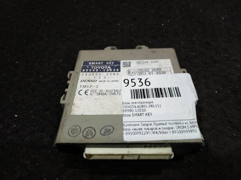 Блок электронный Toyota Auris ZRE152 21 ящик,  блок SMART KEY (б/у)
