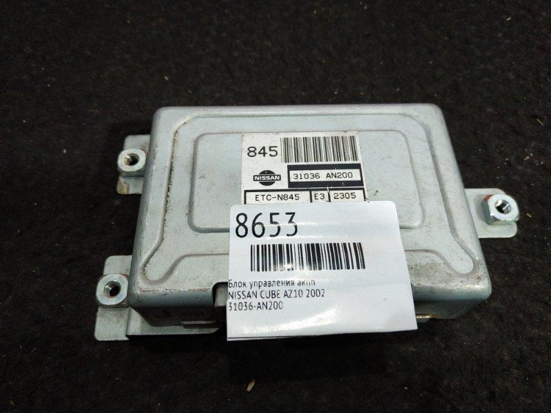 Блок управления акпп Nissan Cube AZ10 2002 21 ящик, (б/у)