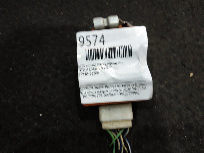 Блок управления стеклоочистителем Toyota Mark Ii GX90 21 ящик, (б/у)