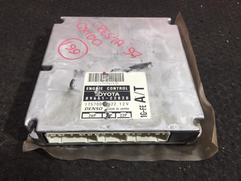 Блок управления двс Toyota Cresta GX100 1G 1997 45 ящик (б/у)