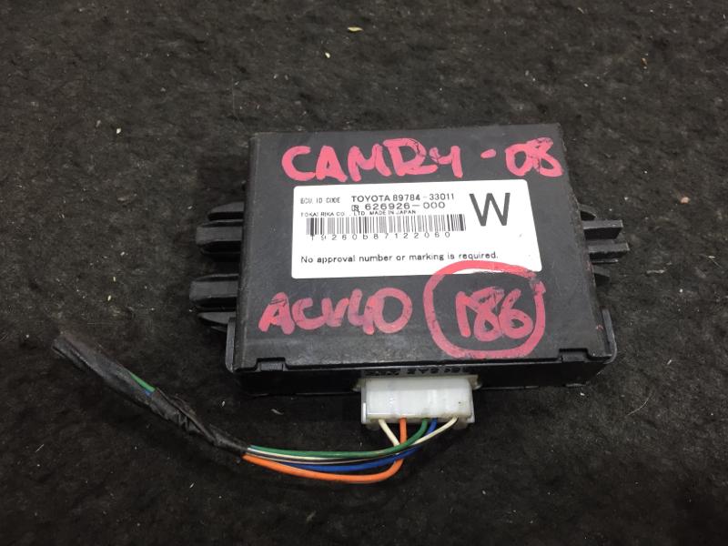 Блок иммобилайзера Toyota Camry ACV40 2AZ 2008 45 ящик (б/у)