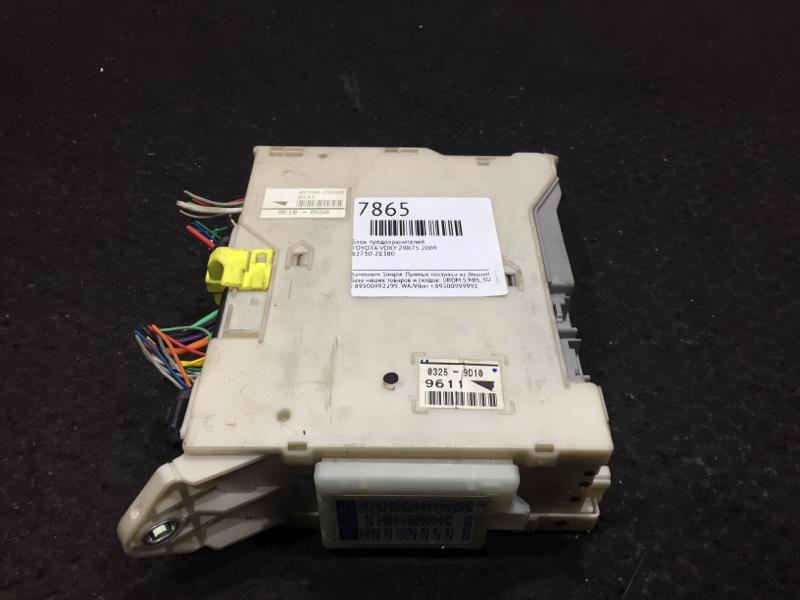 Блок предохранителей Toyota Voxy ZRR75 2009 22 ящик, (б/у)