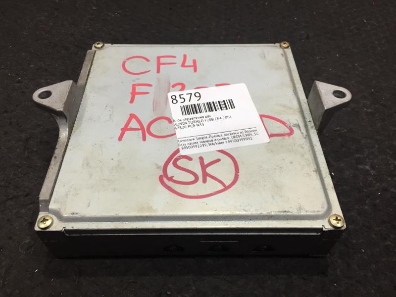 Блок управления двс Honda Torneo CF4 F20B 2001 22 ящик, (б/у)