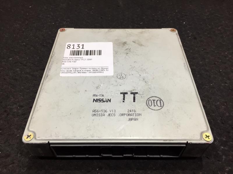 Блок электронный Nissan Primera TP12 2000 22 ящик, (б/у)