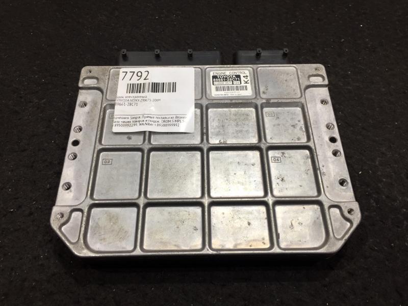 Блок электронный Toyota Voxy ZRR75 2009 22 ящик, (б/у)