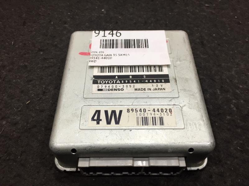 Блок abs Toyota Gaia SXM15 3S 23 ящик,  4WD (б/у)