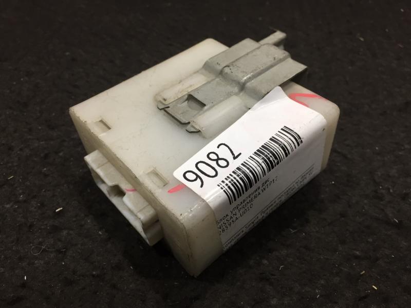 Блок управления двс Nissan Primera WTP12 23 ящик, (б/у)