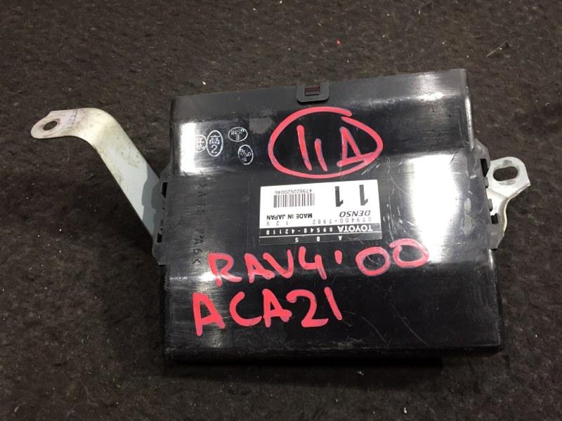 Блок управления abs Toyota Rav4 ACA21 1AZ 2000 43 ящик (б/у)