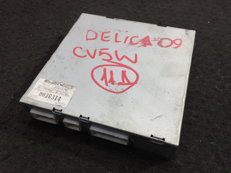Блок электронный Mitsubishi Delica CV5W 4B12 2009 8781A016 7 ящик Блок управления камерой з/х. (б/у)