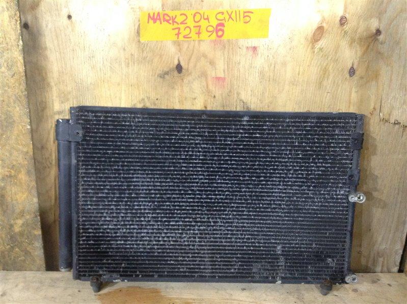 Радиатор кондиционера Toyota Mark Ii GX115 1G 2004 72796 (б/у)